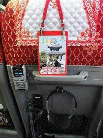 Suwon City Tour - Gold Tour: ツアーバスの内部