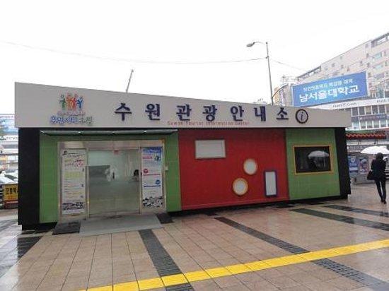 Suwon City Tour - Gold Tour: 観光案内所