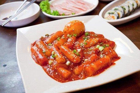 Kosirae Korean Restaurant