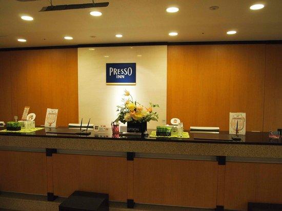 Keio Presso Inn Ikebukuro: Front Desk