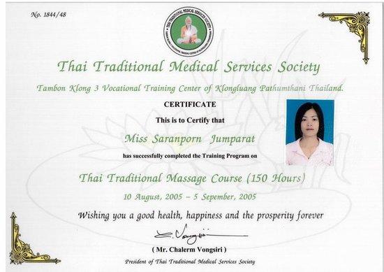 Spirit Thai Massage: Oa masseur certificate