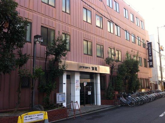 Edobori yamaguchi osaka restaurant reviews phone for Boutique hotel osaka