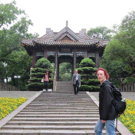 Tianxin Tower : The old Gun tower