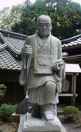 Kongochoji Temple: 高知の大師像は若い印象