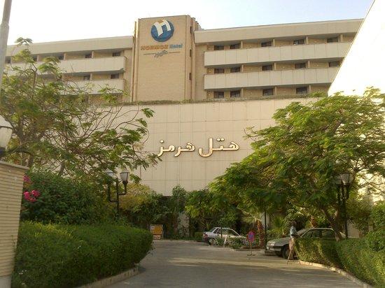 Hormoz Hotel: Nice building