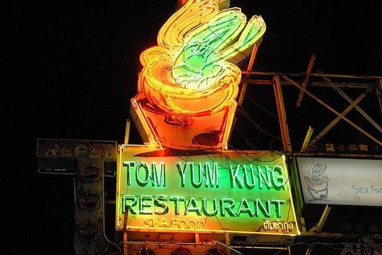 Tom Yum Kung