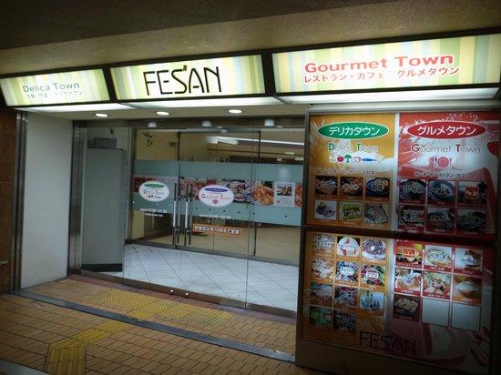 Fesan: 地下道からの入口