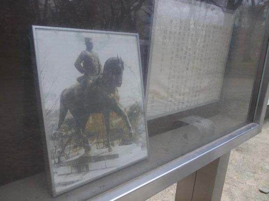 Iwate Park (Koen): 台座の上にあった像