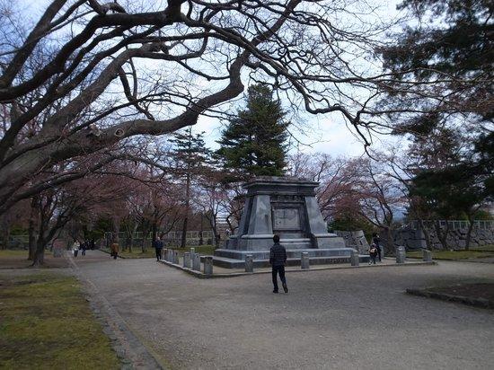 Iwate Park (Koen): 像を無くした台座がポツンと、、