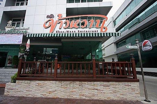 Krua Khao Waan Restaurant