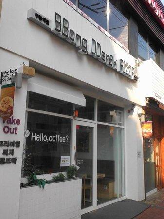 Starbucks Bupyeong-yuk