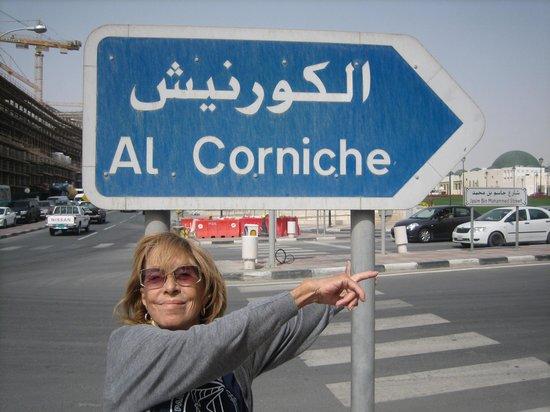Royal Qatar Hotel : Camine a AL CORNICHE