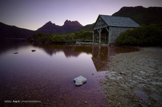 Cradle Mountain-Lake St. Clair National Park, Austrália: Sunset over Dove Lake