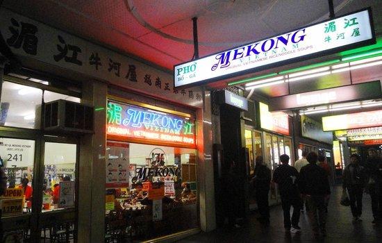 Mekong Noodle Bar