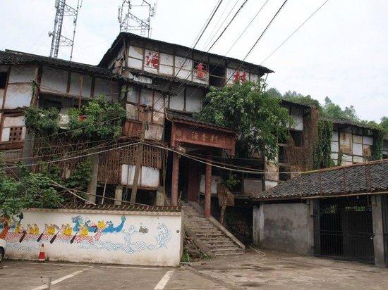 Yankou Ancient Town: near the parking lot
