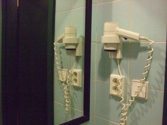 Hotel Mala Strana: Bathroom