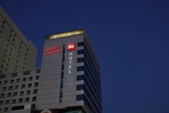 Ibis Salmiya: Hotel Facade