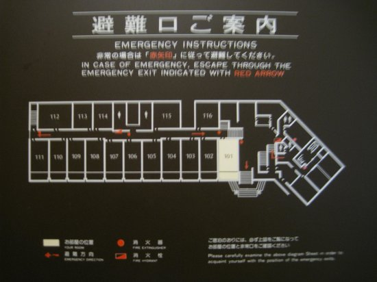 Plaza Hotel Sanrokuso Annex Shikisai: こじんまりしたホテルです