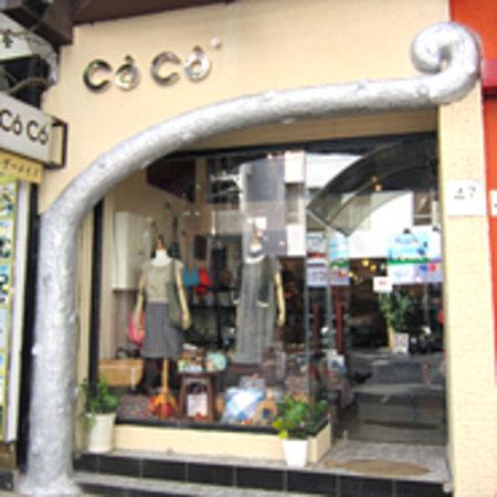 べトナム雑貨 CoCo