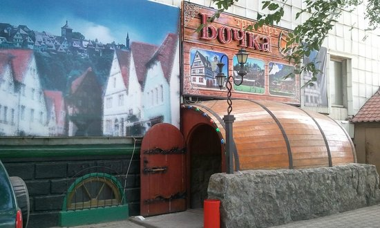 Traktir Bochka