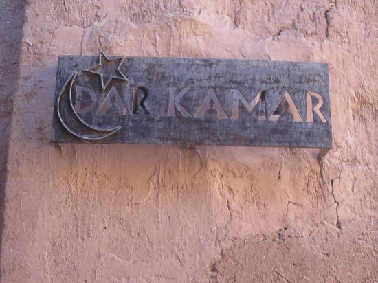 Dar Kamar : sign at front door