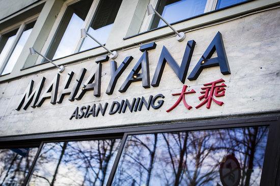 Mahayana Asian Dining
