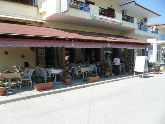 Kallithea, Grecia: taverna elena
