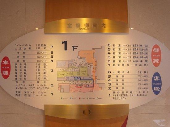 Seifuso: 館内図(左が北)。中央の男湯は3方を建物に囲まれている