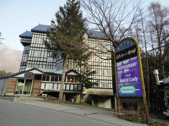 Hakuba Sunvalley Hotel