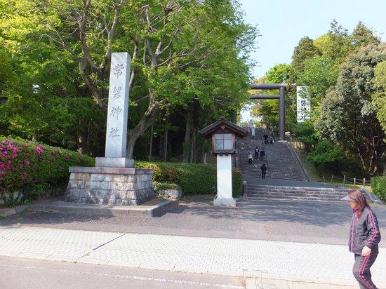 Tokiwa Shrine: 正面階段