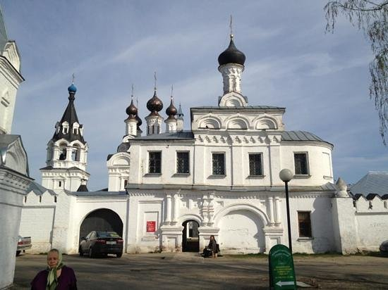 The Monastery of the Annunciation: Ворота монастыря