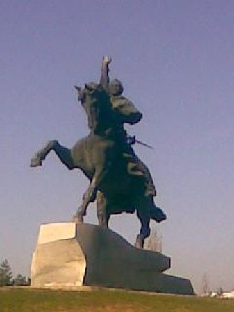 The Suvorov Monument