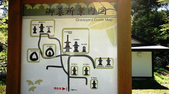 Rinsen-ji Temple : 墓所案内図