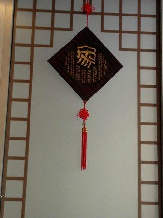 Wai Fo Sung
