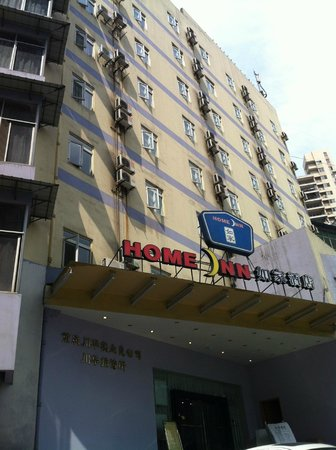 Home Inn (Chongqing Daping): The Home Inn Daping (Chongqing)