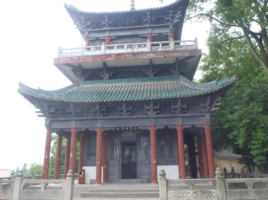 Huanggang, China: Shrine