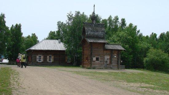 Taltsy Museum: Этнографический музей Тальцы.