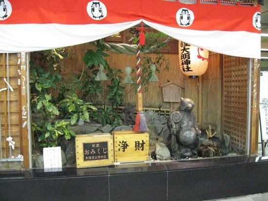 ウインズ札幌B館の入り口脇です ...
