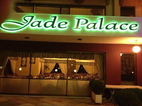 jade palace'night
