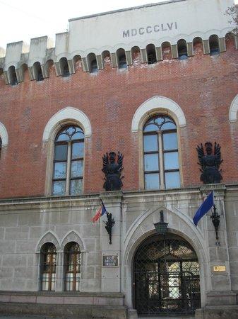 Banat Museum