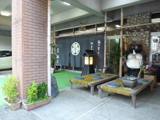 Kaigetsu: 正面玄関