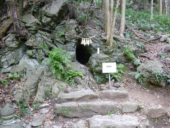 Amanoiwato : 風穴