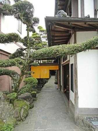 Sennen-no Yu Gonzaemon : Entrée de l'établissement
