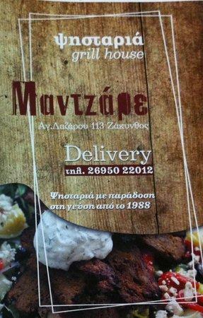 Mantzare