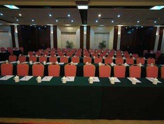 Zhicheng Hotel: Meeting Room