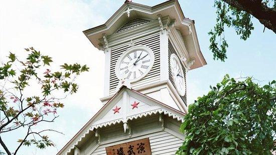 札幌市餐館