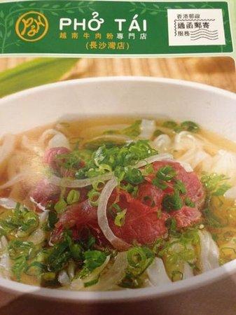 Pho Tai (Lai Chi Kok)