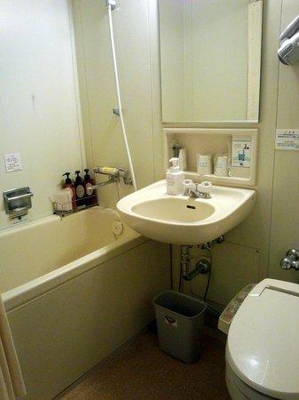Kumamoto Kotsu Center Hotel: バスルーム
