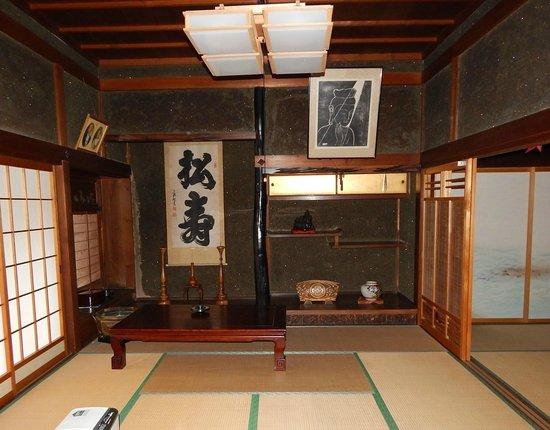 Minshuku Toyoakabane