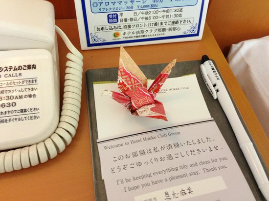 Hotel Hokke Club Naha Shintoshin: The origami birdy!